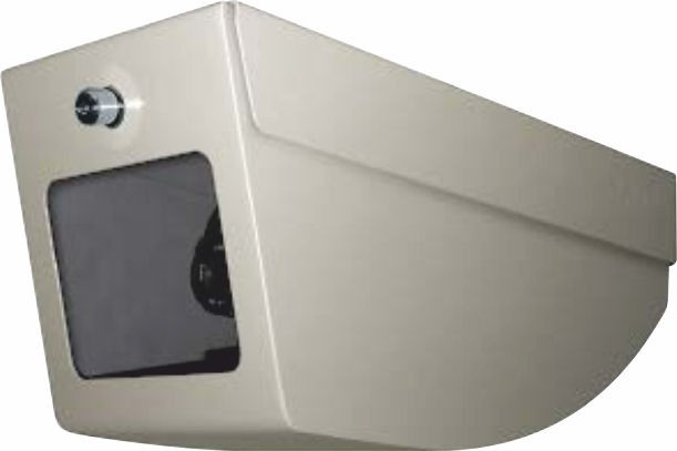 Videotec AVTPSC0A000B Compact Vandal Resistant Ceiling Housing