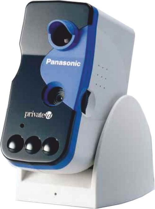 Panasonic BMET100 Iris Reader