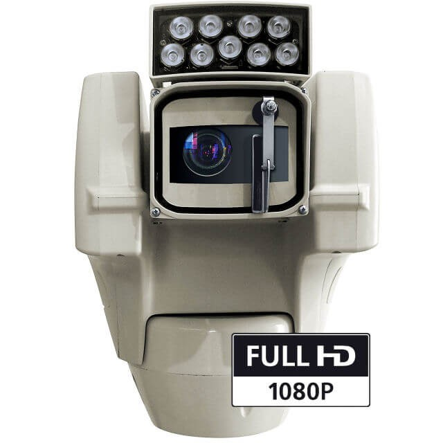 Videotec UCHD21UAZ00B Ulisse Compact Delux