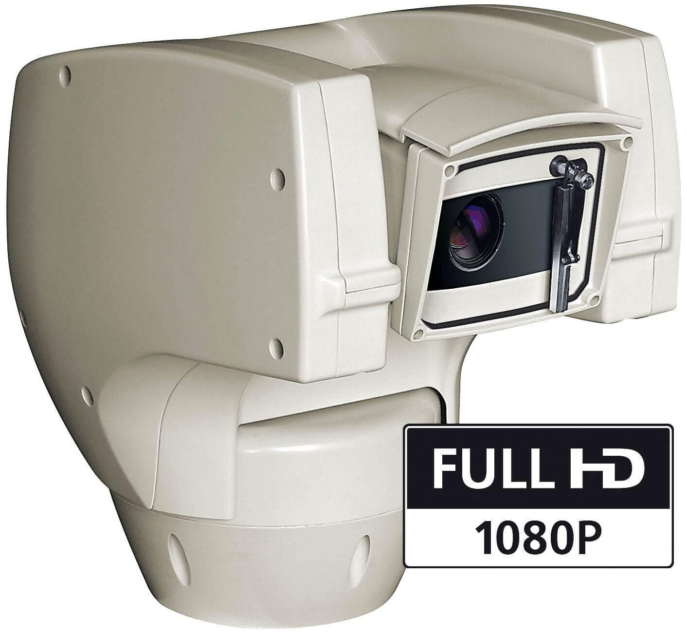 Videotec UCHD21WAZ00B Ulisse Compact Delux