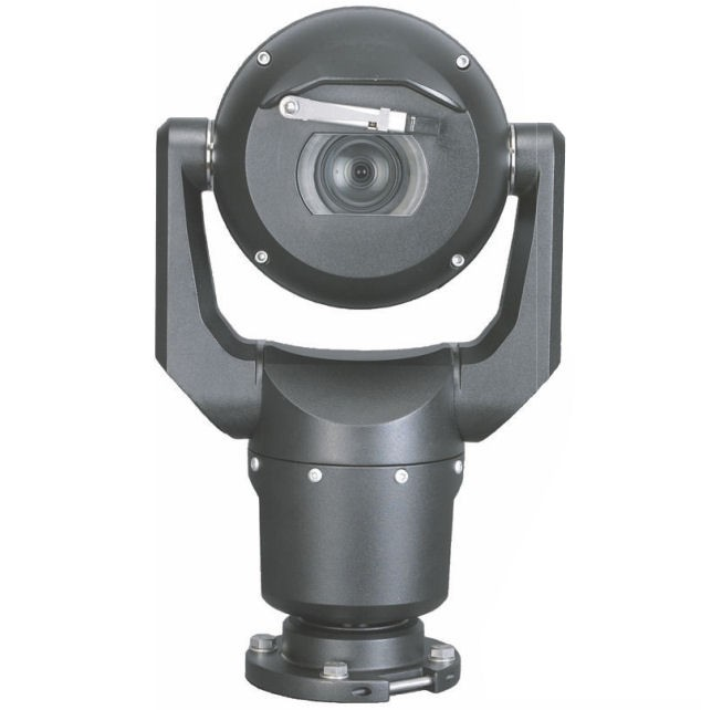 Bosch MIC7130PB4 MIC IP Dynamic 7000 HD Camera