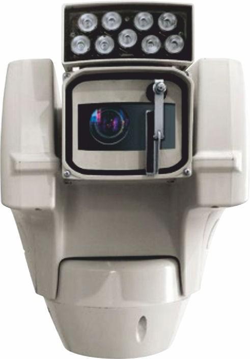 Videotec UCHD3HZAZ00A Ulisse Compact HD