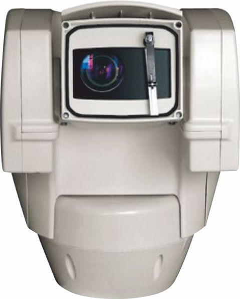 Videotec UCHD1HWAZ00A Ulisse Compact HD