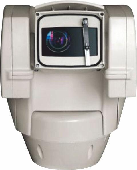 Videotec UCHD3HWAZ00A Ulisse Compact HD