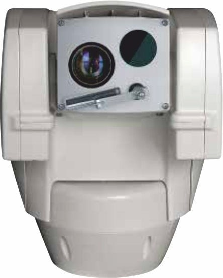 Videotec UCT1PBWA000A Ulisse Compact Thermal Camera