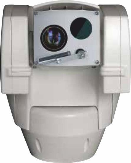 Videotec UCT2PBWA000AH Ulisse Compact Thermal Camera