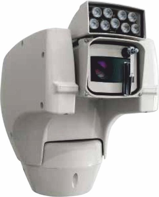 Videotec UC1QVUAZ00A Ulisse Compact