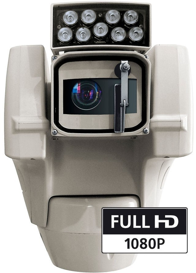 Videotec UCHD2FTAZ00A Ulisse Compact HD