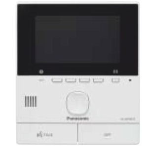 Panasonic VLMVN511EX Room Monitor B
