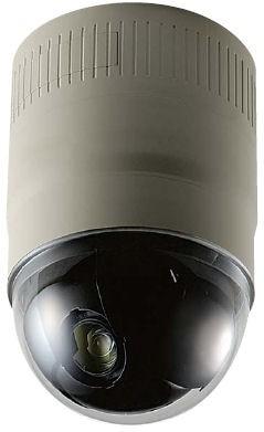 JVC VNC625E IP Dome Camera