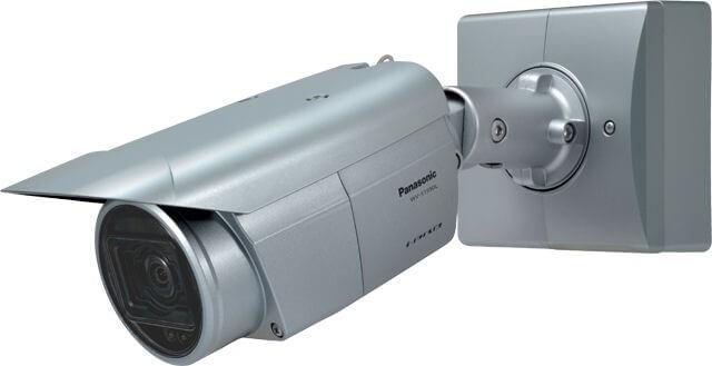 Panasonic WVS1550L 5-megapixel iA H.265 Network Camera