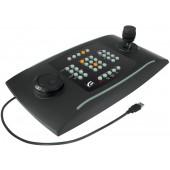 Videotec DCZ USB Keyboard
