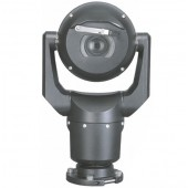 Bosch MIC7230PB4 MIC IP dynamic 7000 HD Camera