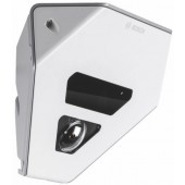 Bosch NCN90022F1 FLEXIDOME IP corner 9000 Camera