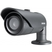 Samsung SCO2081R Premium Resolution Weatherproof IR Camera