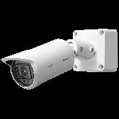 Panasonic WVS1536L Full HD (1080p) External Bullet Camera (IR)