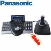 Panasonic WVCU950 System Controller