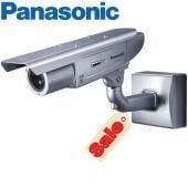 Panasonic WVCW370 External Colour/Mono Camera
